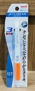 !新品!★送料無料★ 三菱鉛筆 uni 限定 抗菌ジェットストリーム 3色ボールペン なめらかインク 0.7mm オレンジ 銀イオン SIAA【A】