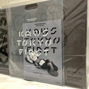 【 正規オンライン当選品 】KAWS FAMILY BROWN BLUE WHITE カウズ ファミリー ブラウン KAWS TOKYO FIRST メディコムトイ 新品未開封