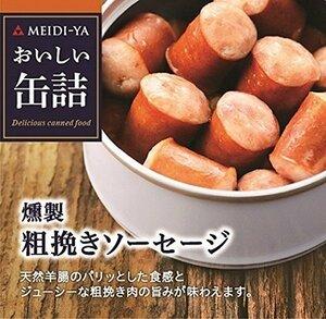 60g×2個 明治屋 おいしい缶詰 燻製粗挽きソーセージ 60g×2個