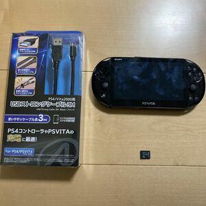 PS Vita PCH-2000 SONY ソニー充電器 PSVITA充電器 アダプタ 8GB PSVITA本体