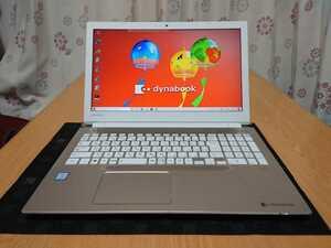 新品-SSD512GB 第8世代/Core i7-8550U IPSフルHDディスプレイ M/8GBデュアル blu-ray【東芝dynabook T75/FG】Win10/21H1 Office2019