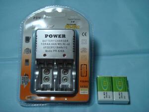 Ni-MH 300mAh 角型9V 006P 充電池2本 &急速充電器セット