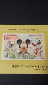 オリエンタルランド☆東京ディズニーリゾート☆株主用パスポート☆1枚☆①☆有効期限2022.01.31