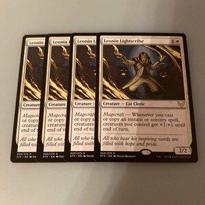 MTG 英語版 レオニンの光写し 4枚セット マジックザギャザリング