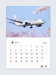 2022年 カレンダー JAL FLEET 普通判(日本語版)