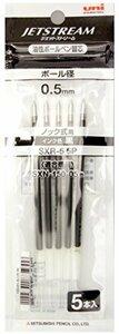 0.5mm 三菱鉛筆 黒 5本 ジェットストリーム ボールペン替芯 0.5 SXR-55P