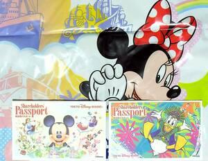 11月21日(日)東京ディズニーシー 当選ペアチケット 大人2枚分 ワンデーパスポート
