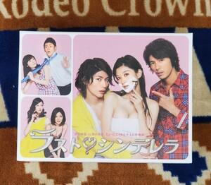 三浦春馬さん出演 ラスト・シンデレラ DVD-BOX〈7枚組〉国内正規品