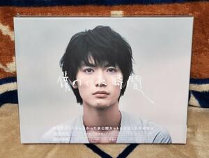 三浦春馬さん主演「僕のいた時間」 Blu-ray BOX〈4枚組〉国内正規品