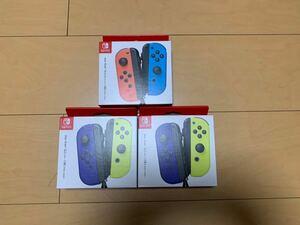 ジョイコン Joy-Con Nintendo Switch 任天堂Switch ニンテンドースイッチ ネオンレッド ネオンブルー ネオンイエロー ブルー