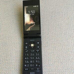 ワイモバイル ディグノ携帯 502KC ブラック