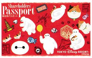 東京ディズニーリゾート オリエンタルランド株主用パスポート1枚 【送料込み】