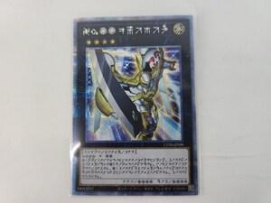 遊戯王 No.39 希望皇 ホープ アストラル文字 プリズマティック ③ ◆