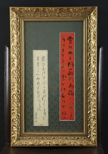 【604】歌人 若山牧水とその妻 若山喜志子 短冊2点 額装 真筆 肉筆