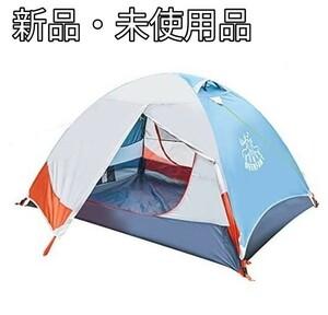 新品★DEERFAMY ★キャンプテント ツーリングテント 自立式 2-4人用 簡単設営 アウトドア 専用収納袋付き