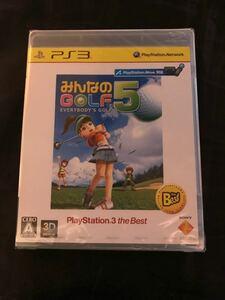 みんなのGOLF 5 PLAYSTATION3 the Best