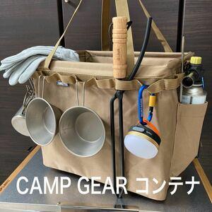 カラー変更可能 新品 キャンプ コンテナ リアルツリー サンドベージュ 迷彩 ボックス 薪入れ ツールケース サバゲー ケース