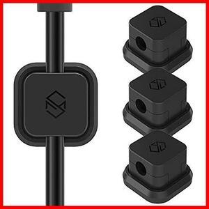 Sinjimoru ケーブルホルダー、iphone type c USBケーブル マグネット収納ボックス 車内 ケーブル 固定 収納 クリップ コード まとめる 整理