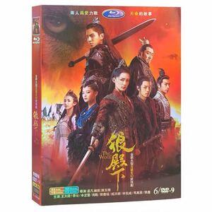 ★中国ドラマ『狼殿下』DVD-BOX The Wolf 肖戦 シャオジャン 辛蕾 シン・ジーレイ 王大陸 李沁 全話 中国盤