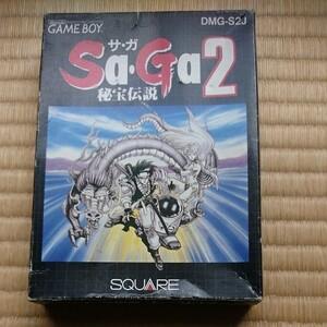 【箱・取説あり】サガ2 SaGa2 ゲームボーイ ソフト
