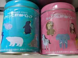 ラスト 新品未開封 カワイ肝油ドロップ 300粒 2缶セット カルシウム ビタミンC