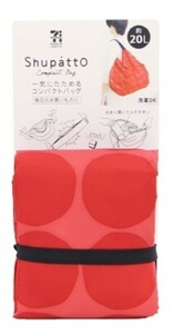 シュパット 赤 ドット柄 20L エコバッグ