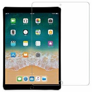 高透過率 日本製素材旭硝子製 10.5 inch Nimaso iPad Air 3 (2019)/ iPad Pr