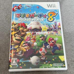 マリオパーティ8 Wii Wiiソフト