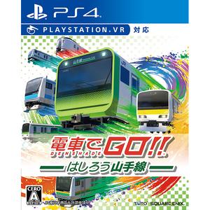【1円スタート】送料無料【PS4】電車でGO!!はしろう山手線