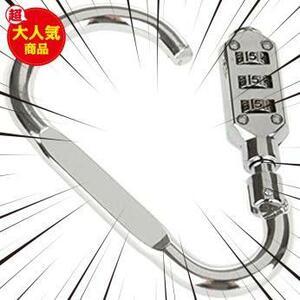 12*8*2 【 使用用途は無限大! 万能ロックホルダー 】 盗難防止 ヘルメットホルダー 防犯 カラビナ式 ナンバー ロック