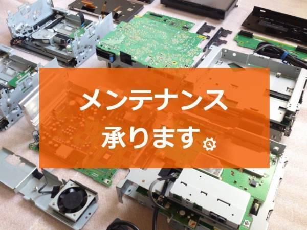 ボタン修理 整備承ります■KENWOOD MDV-Z700 MDV-Z701 MDV-X500 MDV-R700 MDV-X701 MDV-L500■カーナビ オーディオ スイッチ