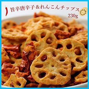 大地の生菓 唐辛子&レンコンチップスの激辛スナック菓子 230g おつまみ おやつ 辛い
