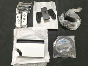 Nintendo Switch 有機EL ホワイト 本体なし 付属品のみ 新品未開封 ニンテンドースイッチ ドック ジョイコン