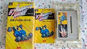 エキゾーストヒート スーパーファミコン SFC セタ SETA 箱説明書付き レースゲーム
