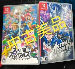 【 中古美品】大乱闘スマッシュブラザーズスペシャル&アストラルチェイン Nintendo Switch