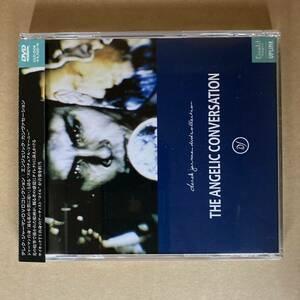 DVD エンジェリック・カンヴァセーション(85英)
