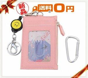 ★送料無料★色ピンク Shinkito スライド窓付き定期入れ リール付きパスケース IDカードホルダー 小銭入れ
