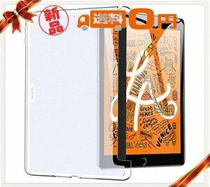★送料無料★サイズiPad Mini 5 2019 ESR iPad Mini 5 2019 ケース クリア バックカバー スマー