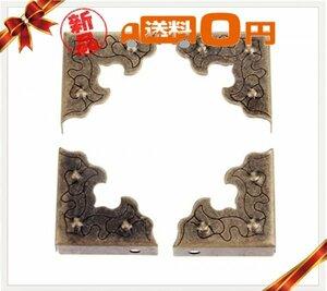 ★送料無料★色Antique Bronze Dophee 三辺のコーナープロテクター コーナー金具 アンティーク調 ボックスコーナ