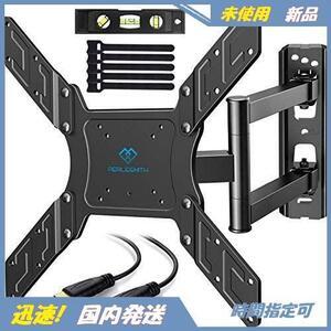03 PERLESMITH テレビ壁掛け金具 アーム式 23-55インチ対応 耐荷重45kg 在庫限り LCD LED 液晶テレビ用 前後、左右、上下多角度調節可能