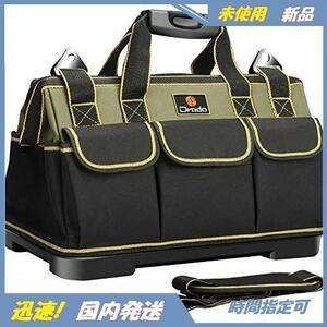 03 Drado ツールバッグ 工具バッグ 工具袋 道具袋 未使用 ベルト付 工具差し入れ 大口収納 1680Dオックスフォード