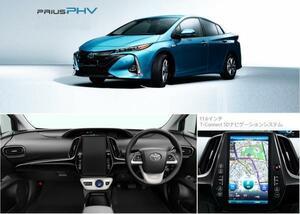 Prius  PHV H29.2  ~   11.6 дюйм  T-ConnectSD Navi  использование   пробег  середина TV Просмотр OK TV Может  Sera  ...  есть  TV Перемычка