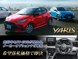 Yaris  R2.2  ~    Toyota  Оригинал   Дисплей  аудио   пробег  середина TV Может  Sera  ...  есть  строительство   телевизор  Я вижу, что  YARIS X B