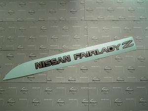 日産純正 Z32 フェアレディZ リヤ FAIRLADY-Z デカールエンブレム 新品 S30 S130 Z31 Z33 Z34