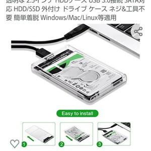 使用時間が短いUSB3.0外付けポータブルHDD500GB(HDD 東芝製)
