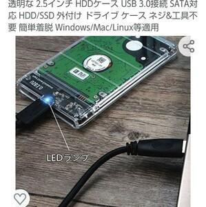 使用時間が少ないUSB3.0外付けポータブルHDD500GB(HDD Western Digital)