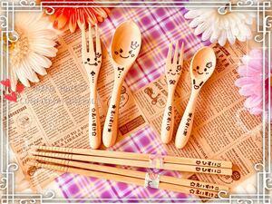 yayueihi1978様専用 名入れスプーンフォーク カトラリーAセット Bセット 名前箸C×2