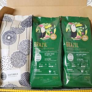 タリーズコーヒー 3点SET グァテマラ ブラジル タリーズ コーヒー豆 粉 カルディ スタバ レギュラーコーヒー