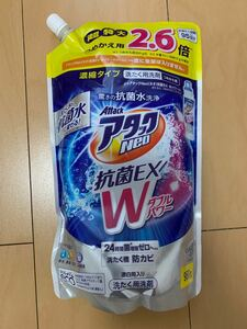 アタックNeo抗菌EX Wパワー 超特大サイズ 詰め替え用 950g