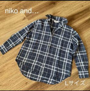 niko and… ニコアンド 綿×麻 チェック長袖シャツ Lサイズ